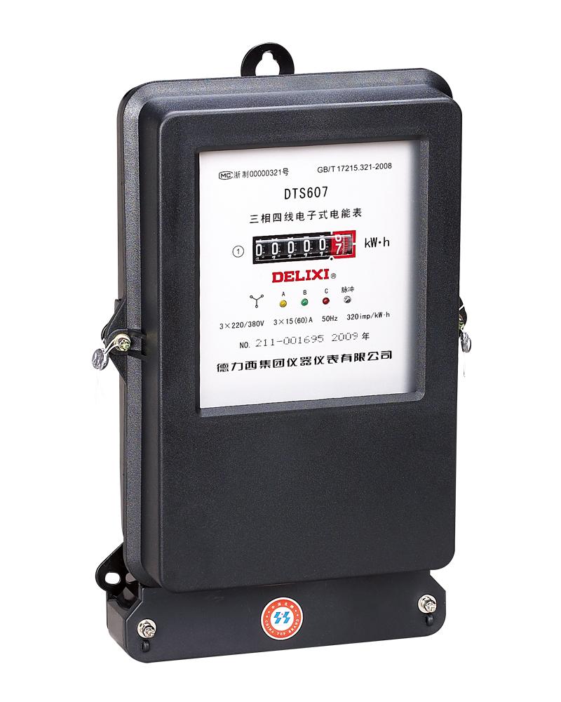 dts607型三相四线电子式电能表