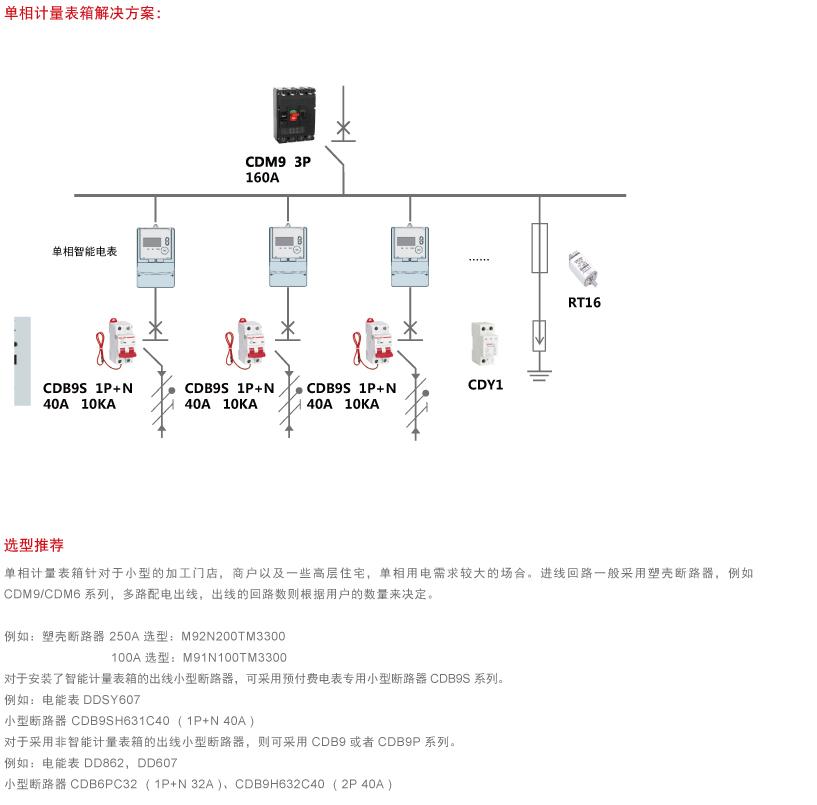 电路 电路图 电子 原理图 817_805